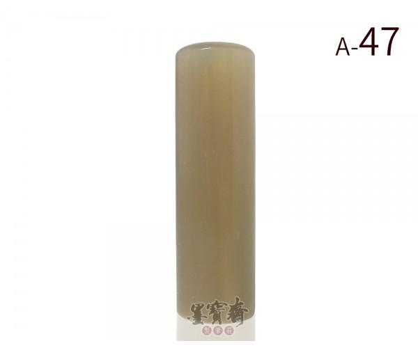赤牛角臍帶章/胎毛章-A47(圓)