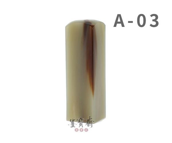 赤牛角臍帶章/胎毛章-A03(方)-已售出