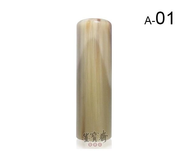 赤牛角臍帶章/胎毛章-A01(圓)
