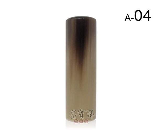 赤牛角臍帶章/胎毛章-A04(圓)