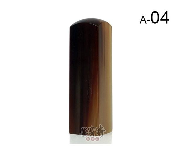 赤牛角臍帶章/胎毛章-A04(方)