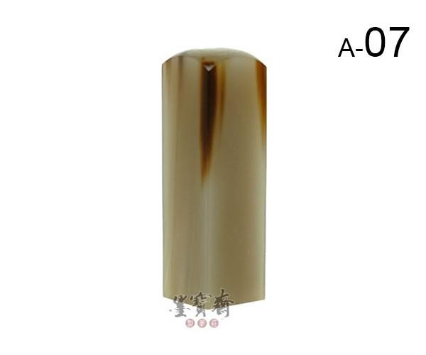 赤牛角臍帶章/胎毛章-A07(方)