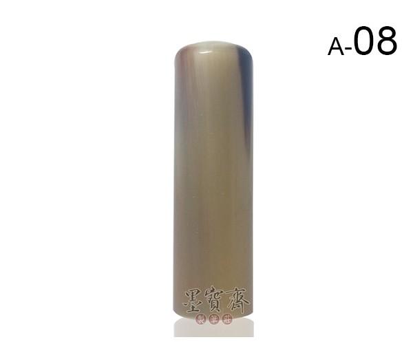赤牛角臍帶章/胎毛章-A08(圓)