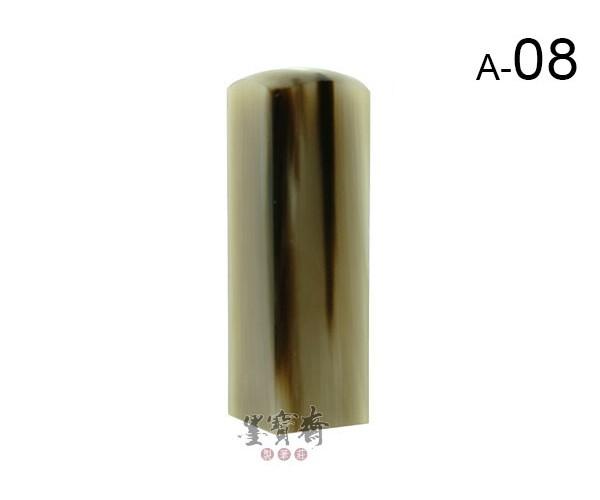 赤牛角臍帶章/胎毛章-A08(方)-已售出