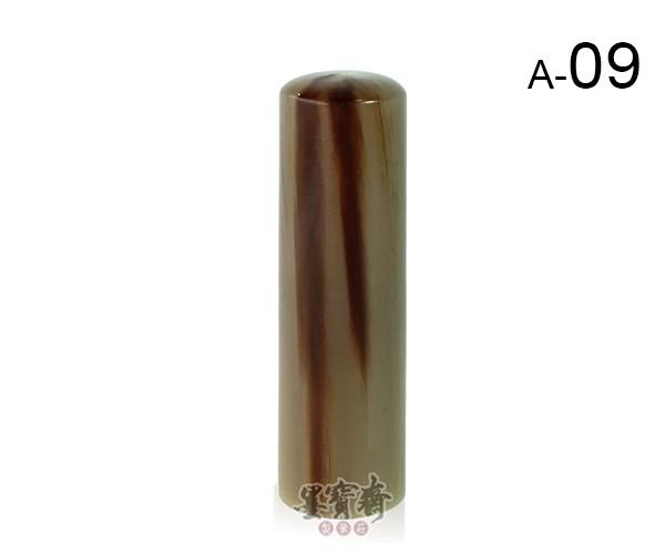 赤牛角臍帶章/胎毛章-A09(圓)