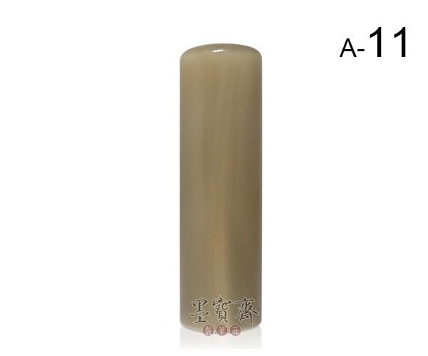 赤牛角臍帶章/胎毛章-A11(圓)