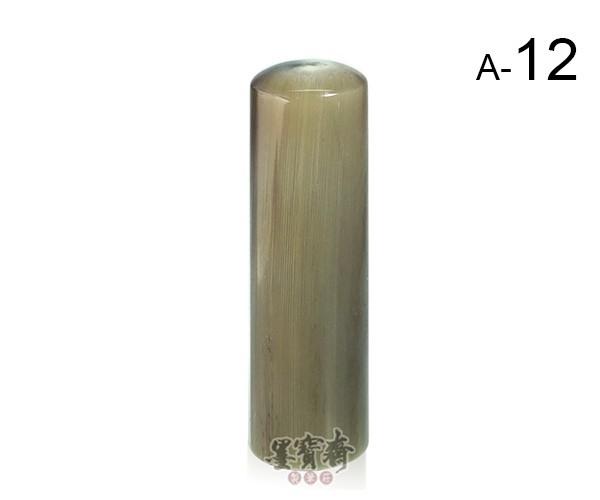 赤牛角臍帶章/胎毛章-A12(圓)