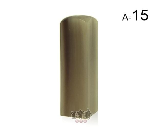 赤牛角臍帶章/胎毛章-A15(方) -透光款