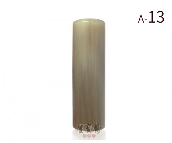 赤牛角臍帶章/胎毛章-A13(圓)