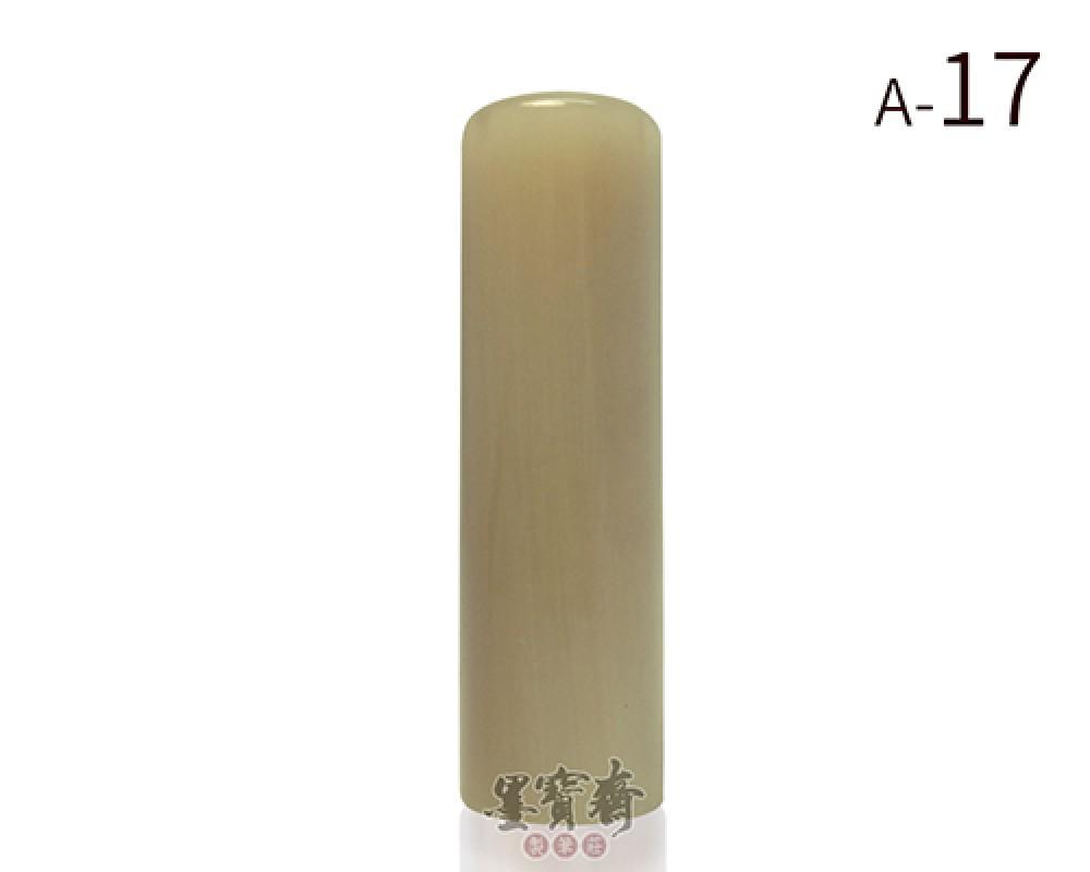 赤牛角臍帶章/胎毛章-A17(圓)
