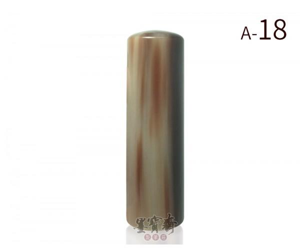 赤牛角臍帶章/胎毛章-A18(圓)