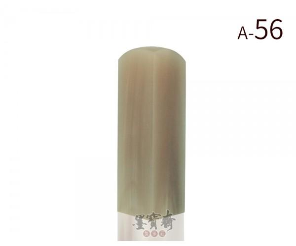赤牛角臍帶章/胎毛章-A56(方) 透光款