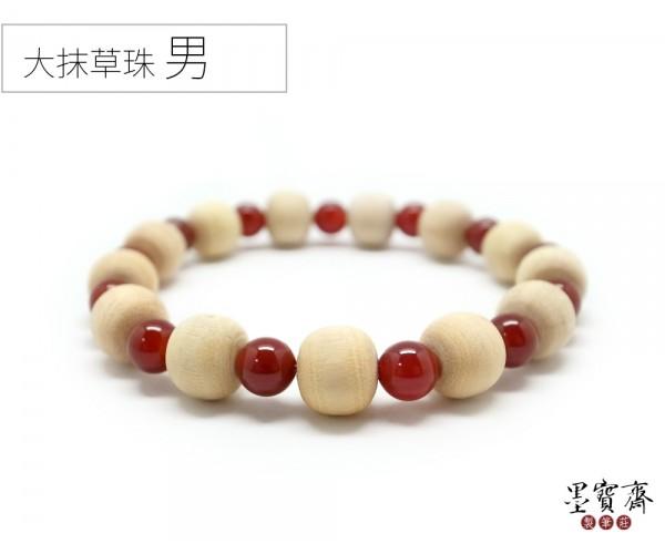 【大人】抹草珠避邪手環-紅珠(男生)
