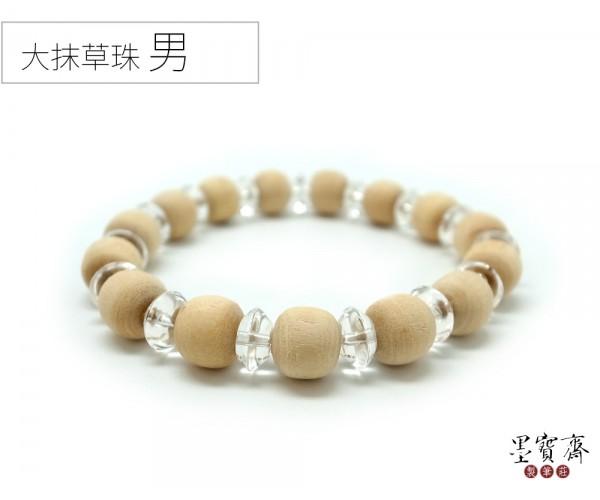 【大人】抹草珠避邪手環-白珠(男生)