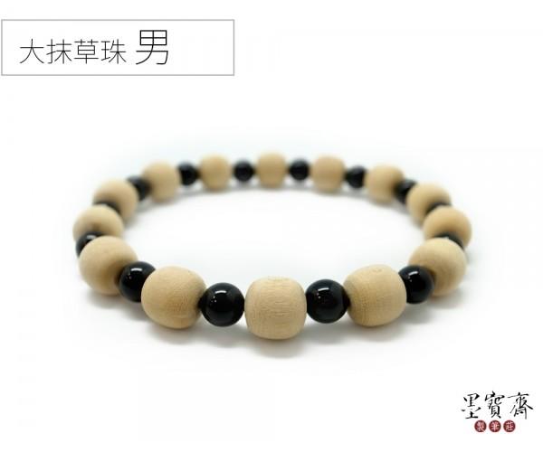 【大人】抹草珠避邪手環-黑珠(男生)