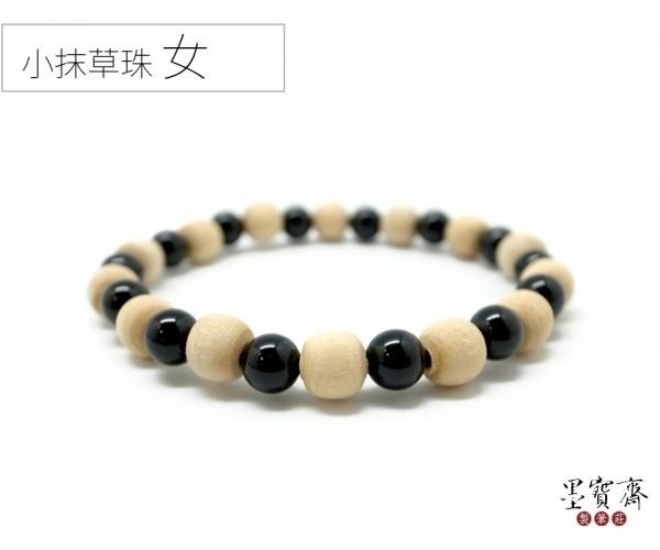 【大人】抹草珠避邪手環-黑珠(女生)