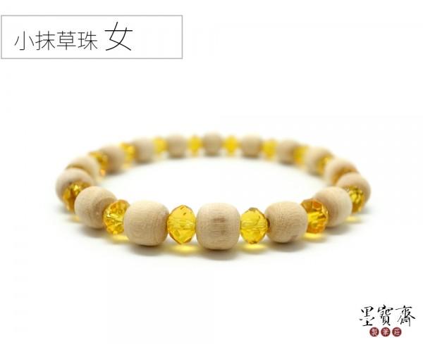 【大人】抹草珠避邪手環-黃珠(女生)