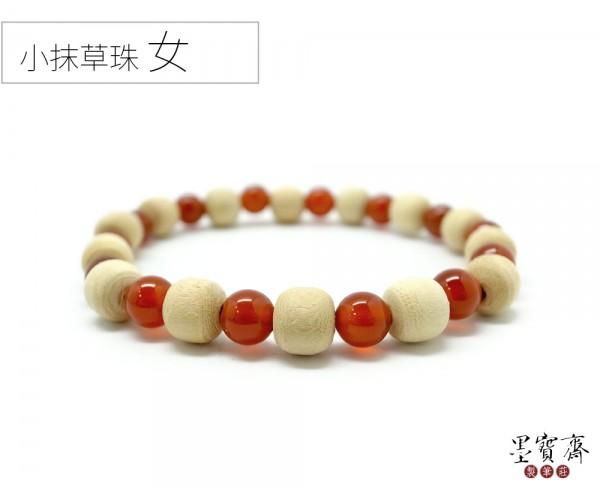 【大人】抹草珠避邪手環-紅珠(女生)