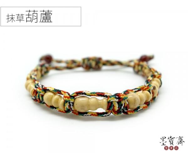 【大人】抹草葫蘆避邪手鍊(五色線)