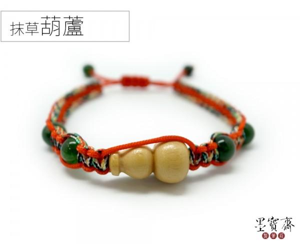 【大人】抹草葫蘆避邪手鍊-綠珠(紅繩+五色線)