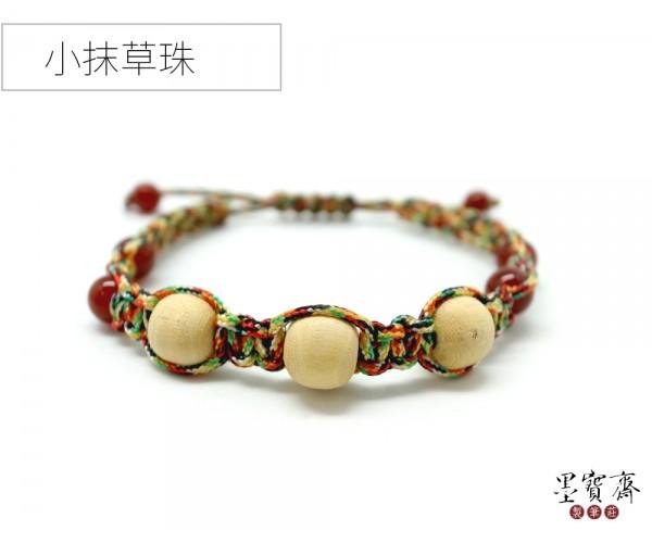 【大人】抹草珠避邪手鍊-紅珠(五色線)