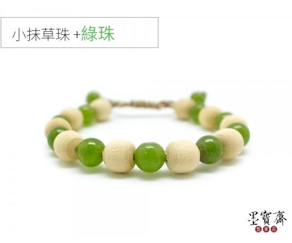 【嬰兒】抹草避邪手鍊-綠珠