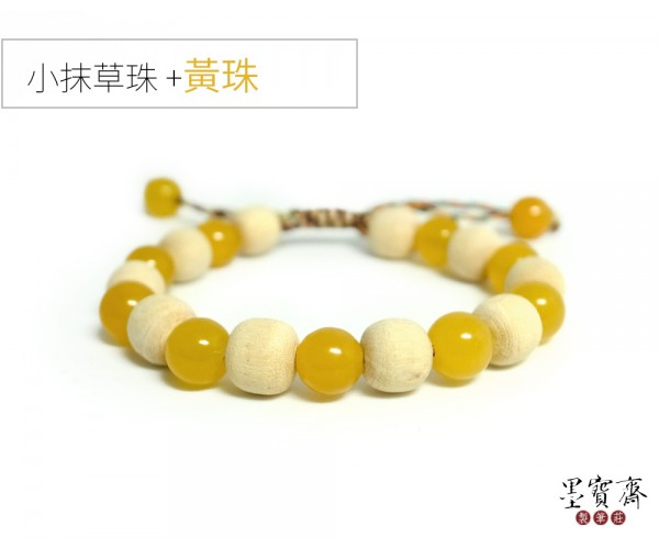 【嬰兒】抹草避邪手鍊-黃珠