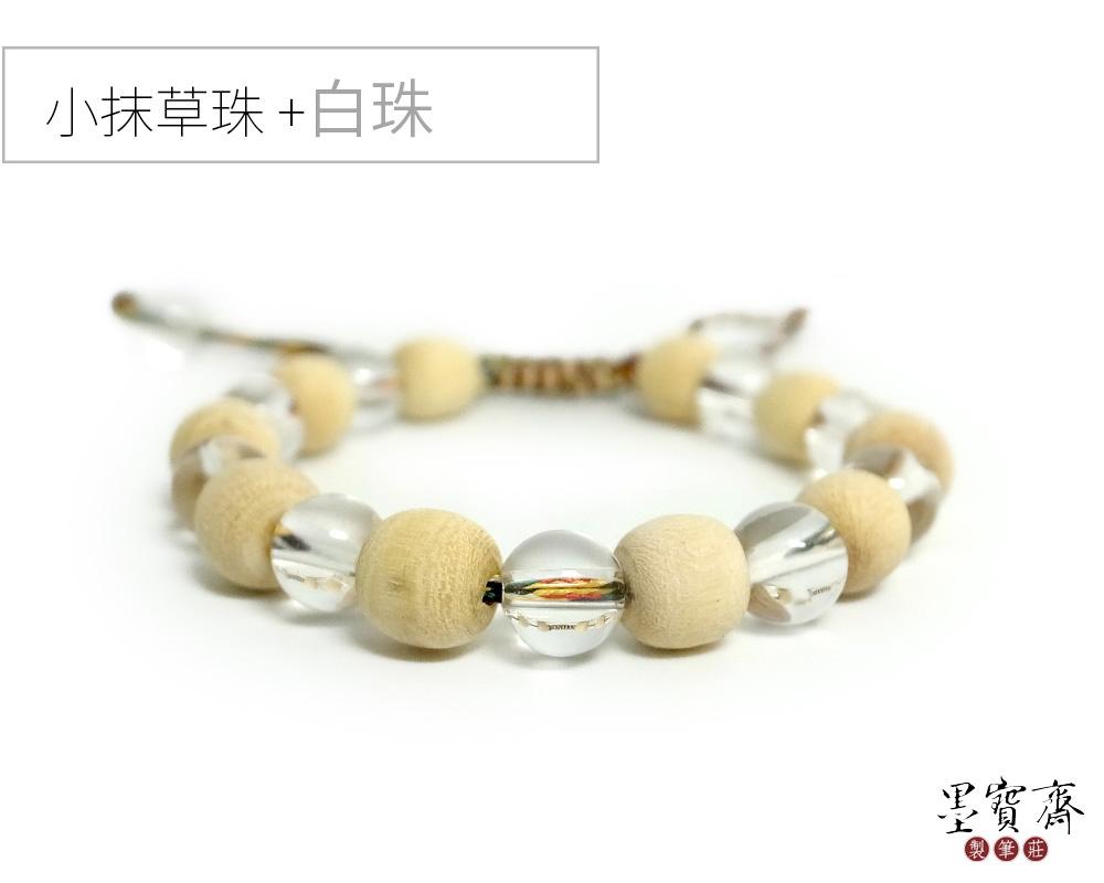 【嬰兒】抹草避邪手鍊-透明珠