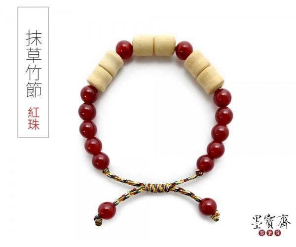 【嬰兒】竹節避邪五行珠手鍊-紅珠