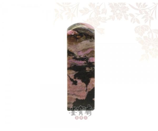 玫瑰石6分臍帶章/胎毛章/粉墨油彩系列(方印)