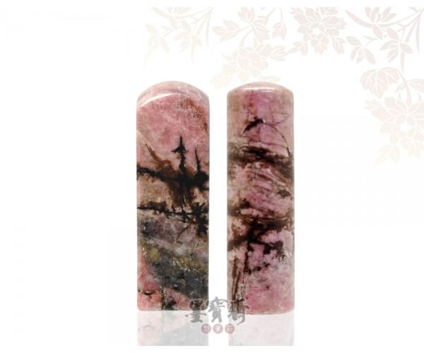 玫瑰石-6分臍帶章/胎毛章(對印)