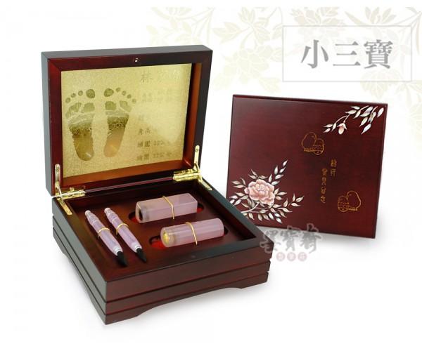 【山茶花】粉玉髓臍帶章/胎毛筆/金印足小三寶