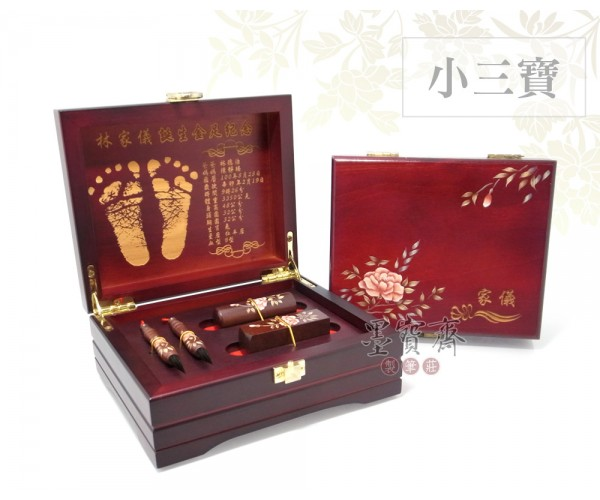 【山茶花】紅紫檀木臍帶章/胎毛筆雷雕小三寶