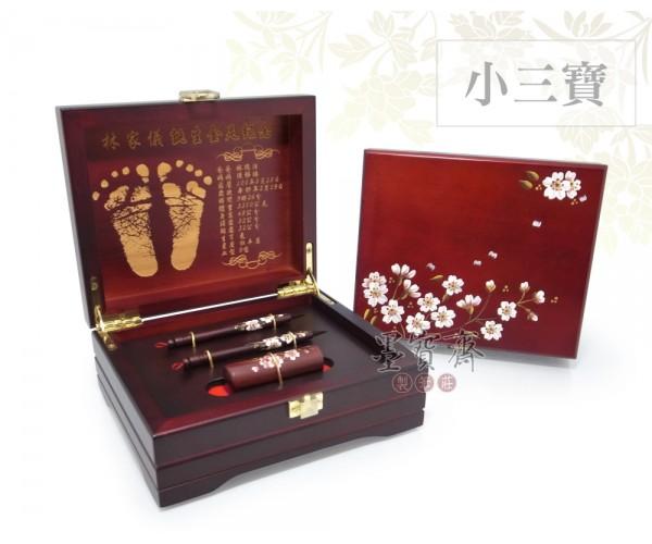 【櫻花】紅皮紫檀木胎毛筆/紅紫檀木臍帶章雷雕小三寶