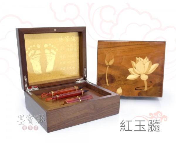 【原木拼花-荷花】紅玉髓臍帶章/胎毛筆/金足小三寶
