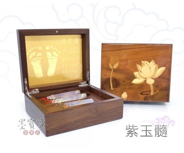 【原木拼花-荷花】紫玉髓胎毛筆/臍帶章/金足小三寶