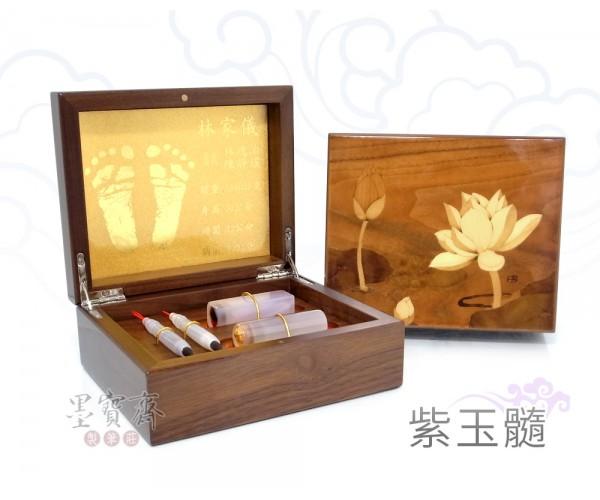 【原木拼花-荷花】紫玉髓胎毛筆2筆/臍帶章/金足小三寶