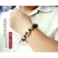 【龍宮舍利】-紅虎眼胎毛能量手串(男女適戴)