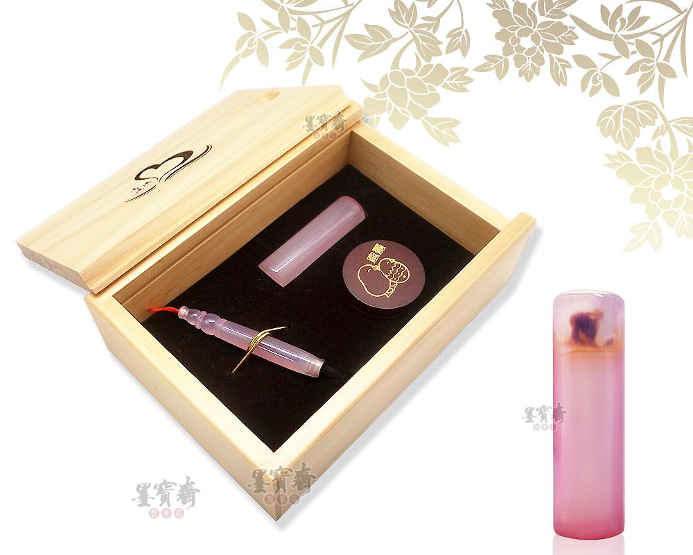 粉玉髓胎毛筆/臍帶章禮盒-典雅原木