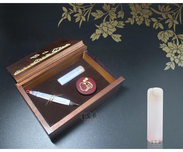 紫玉髓臍帶章/胎毛章對章禮盒-經典胡桃