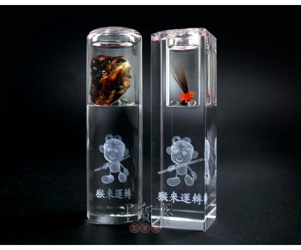 生肖猴-浮動白水晶臍帶章/胎毛章/(單印)