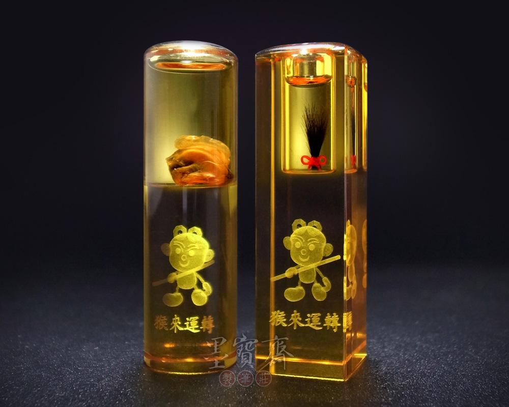 生肖猴-浮動黃水晶臍帶章/胎毛章(單印)