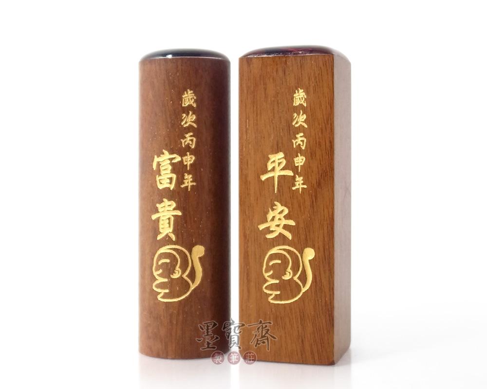 生肖猴-紅紫檀木臍帶章/胎毛章(單印)