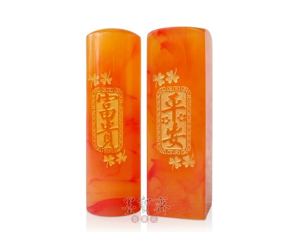 科技橘海蜜-臍帶章/胎毛章(單印)