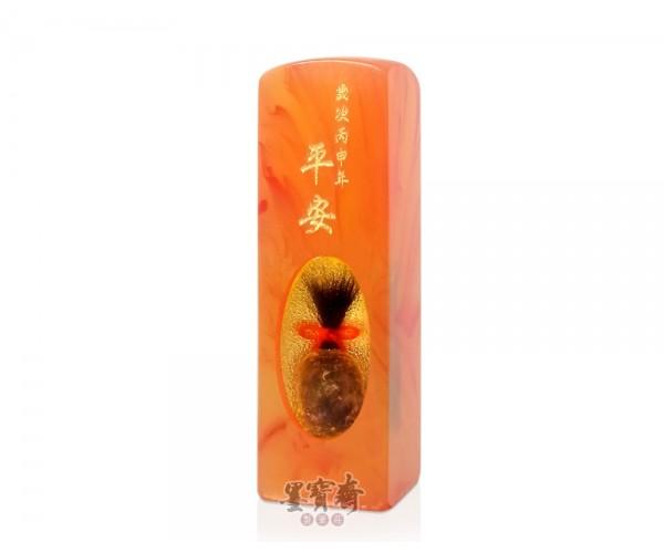科技橘海蜜-胎毛臍帶章側封(單印)