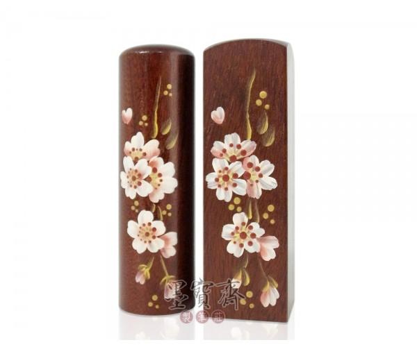 櫻花彩繪-紅紫檀木臍帶章/胎毛章(單印)