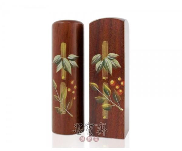 竹子彩繪-紅紫檀木臍帶章/胎毛章(單印)