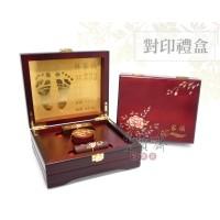 【山茶花】紅紫檀木對章禮盒/臍帶章/胎毛章
