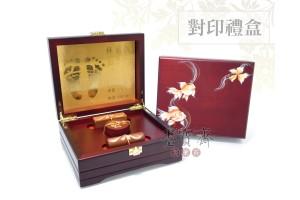 【金魚】紅紫檀木對章禮盒/臍帶章/胎毛章