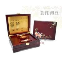 【玫瑰】紅紫檀木對章禮盒/臍帶章/胎毛章
